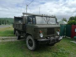 ГАЗ 66, 1969