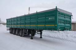 Нефаз. Бортовой полуприцеп-зерновоз -93346 4-ех осный, 39 500кг.