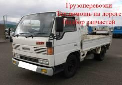Услуги грузового такси, тех. помощь на дороге