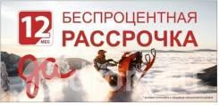 BRP Ski-Doo Skandic WT, 2020