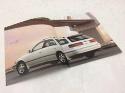 Японский каталог Т-Mark2 Qualis