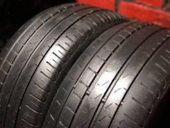 Pirelli Cinturato, 225/45 R17