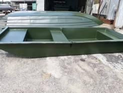 Лодка для рыбалки алюминиевая разборная