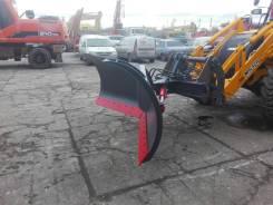 Отвал для снега V-образный для экскаватора-погрузчика