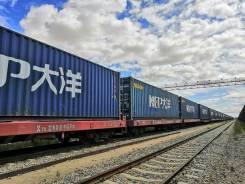 Доставка из Китая в Ворсино