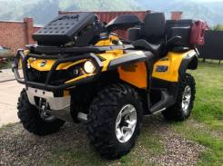 BRP Can-Am Outlander 500, 2012