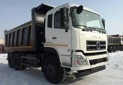 Dongfeng, 2020