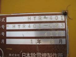 HTR 401, 1990