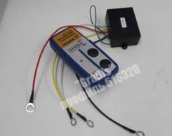 Пульт дистанционный для лебедки Electric Winch. 24v. Дост. Беспл.