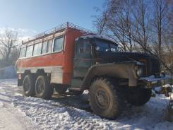 Урал, 1988