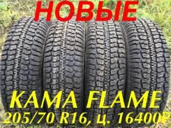 Кама-Flame, 205/70 R16