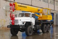 Ивановец КС-45717-1, 2019