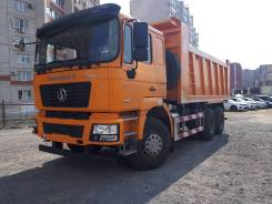 Shaanxi Shacman SSX3255DR464, 2020