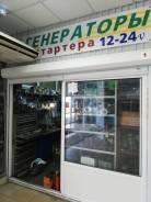 Ремонт и продажа генераторов