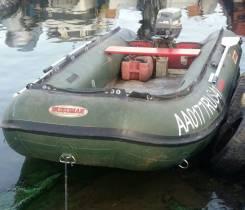 Продажа лодки с лодочным мотором 25 л. с.