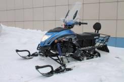 Снегоход SnowFox 200 новый в наличии, 2019