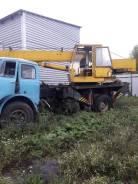 Автокран Ивановец маз 500