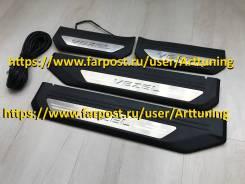 Пластиковые светящиеся порожки Vezel для Honda vezel ru1 ru2 ru3 ru4