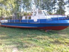 Продам катера