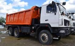 МАЗ 6514Н9-470-000, 2017