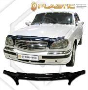Дефлектор капота Classic черный ГАЗ Волга 31105 2004-2008 (изготовление)