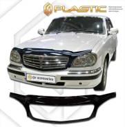 Дефлектор капота (exclusive) Classic черный ГАЗ Волга 31105 2004-2008 (изготовление)