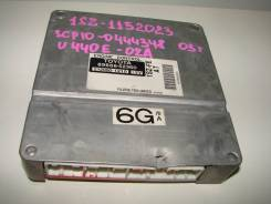Б/У Блок управления двигателем 1SZ 8966652360
