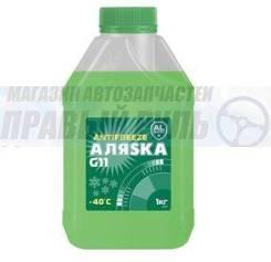 "Антифриз ""Аляsка"" G11 Зеленый (-40С) 1кг"
