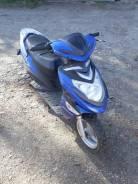 Racer Corvus 50
