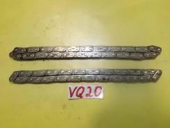 Цепь ГРМ VQ20