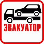 Эвакуатор в Ростове-на-Дону