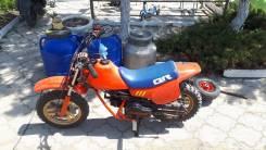 Honda qr50, 1995