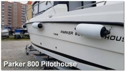 Продам катер Паркер 800 Pilothouse