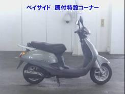Honda Lead 100, 2001