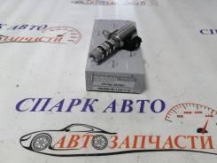 Клапан VVT-i Nissan VK56DE, QR25DE, VQ35DE, QR20DD
