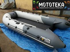 Мастер лодок Ривьера 3200 НДНД. 2019 год, длина 3,20м., двигатель без двигателя, 9,80л.с.