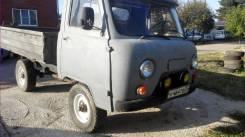 УАЗ 452Д, 1983
