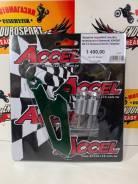Защита передней звезды мотоцикла Kawasaki KX450F 06-14 зеленый Accel