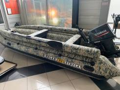 Лодка Солар 470 jet + Yamaha 50hmhos jet