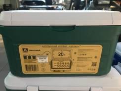 Ящик экспедиционный от 15 литров до 90 литров