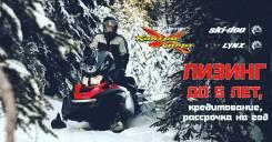 BRP Ski-Doo Skandic SWT, 2020