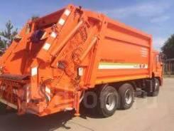 МК-4546-08 на шасси КАМАЗ-65115-3081-48 мусоровоз, 2020