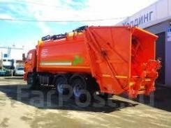 МК-4547-08 на шасси КАМАЗ-65115 мусоровоз, 2020