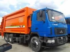МК-3546-11 (МК-200) на шасси МАЗ-6312С5-555-012 Мусоровоз, 2020