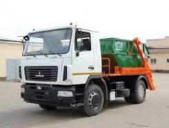 МАЗ. МК-3512-02 на шасси 555025-551-000 бункеровоз, 6 000куб. см. Под заказ