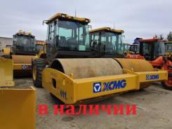 XCMG XS183J. Каток