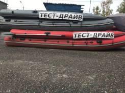 Аляска. 2019 год, длина 4,70м., двигатель без двигателя, 50,00л.с.