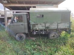 УАЗ 452Д, 1985