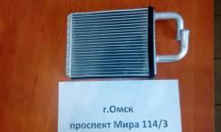 Радиатор отопителя Mazda MPV 90-99г