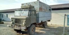 ГАЗ 66, 1986
